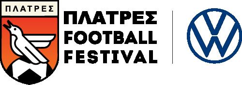 Πλάτρες Football Festival